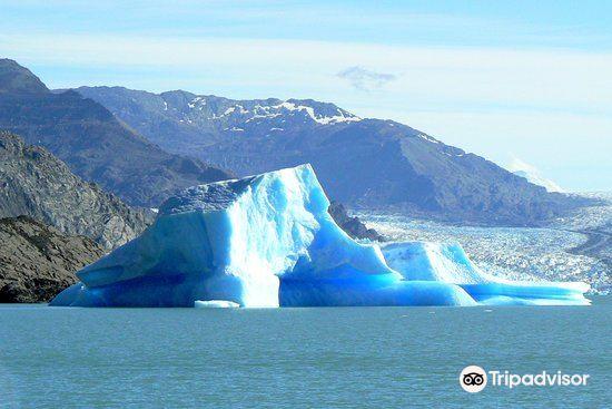 Intendencia Parque Nacional Los Glaciares1