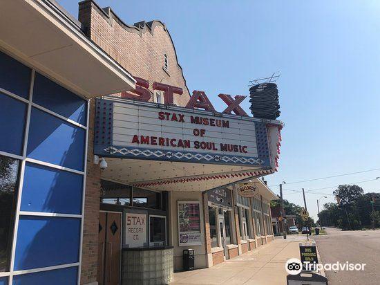 Stax Music Academy4