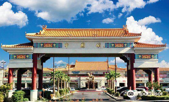 Las Vegas Chinatown Plaza1
