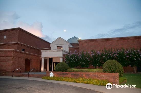 Montgomery Museum of Fine Arts4