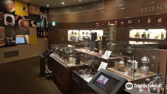 UCC Coffee Museum2