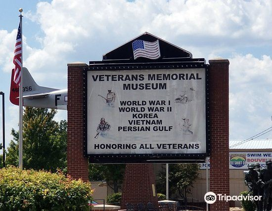Veterans Memorial Museum4