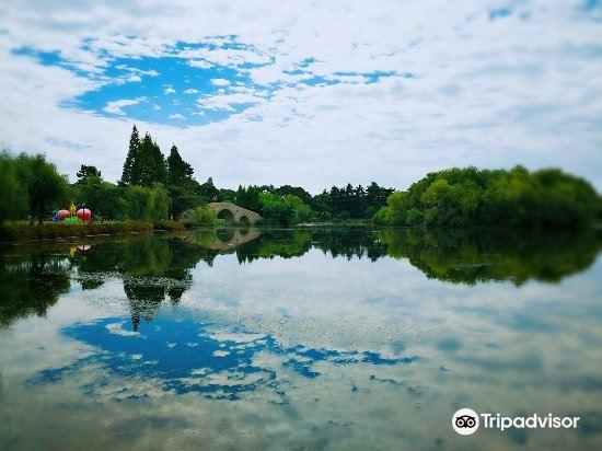 Shanghu Lake