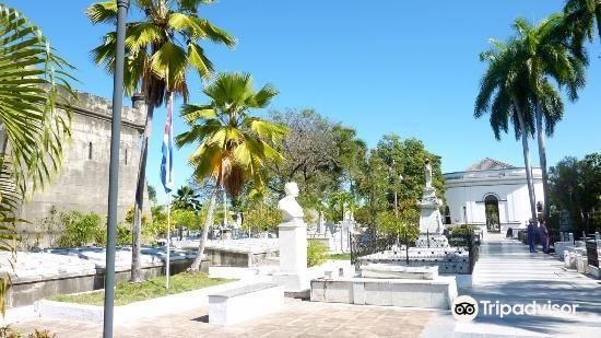 Santa Ifigenia Cemetery1