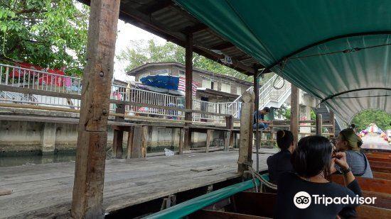 Khlong Phra Khanong1