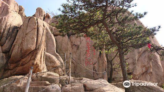 Wulian Changqing Park4