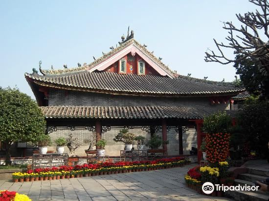 Anmei Ancestral Temple1