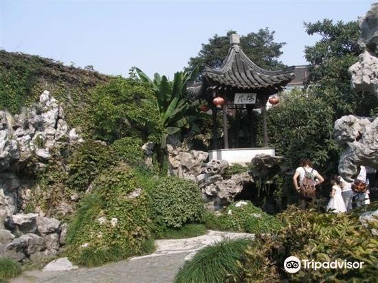 Heyuan Garden2