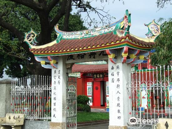 Chinese Cemetery4