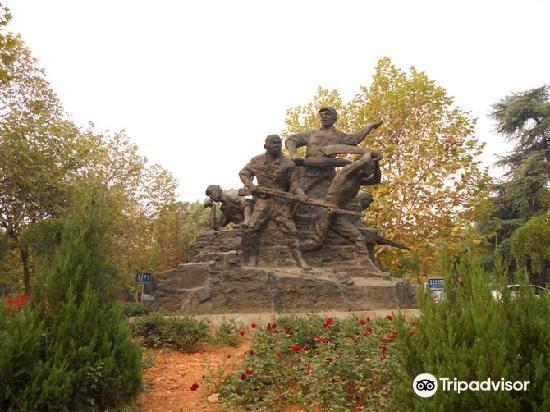 Yueping Park1