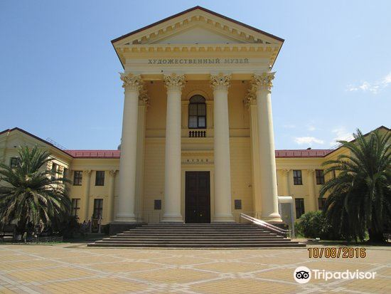 Muzey Istorii Goroda-Kurorta Sochi( The Museum of the city of Sochi)1