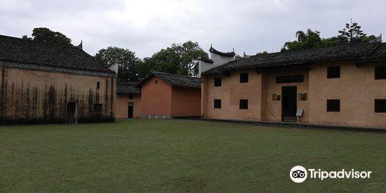 Ruijin Yeping Red Tourism Area4