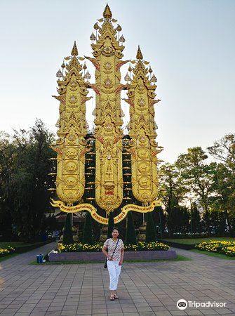 King Mengrai Monument4
