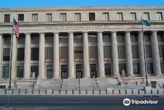美國印鈔局