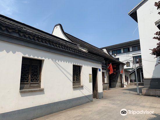 Chenyingshi Former Residence3