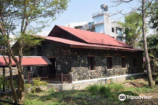 Regional Museum Pokhara2