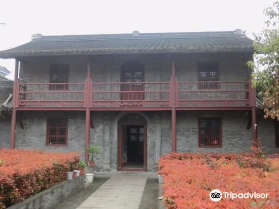 Taixingdulizhibujiuzhi Memorial Hall3