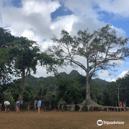 Parque Ceremonial Indigena de Caguana2