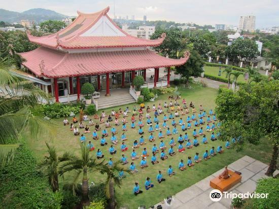 Fo Guang Shan Chu Un Temple2