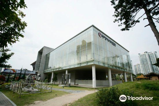 Bupyeong History Museum