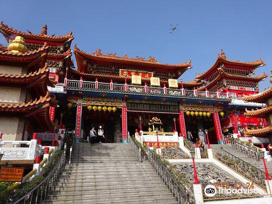 Qiming Tang3