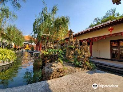 ศูนย์วัฒนธรรมไทย-จีน อุดรธานี