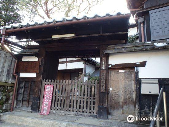 Seiryuji Temple2