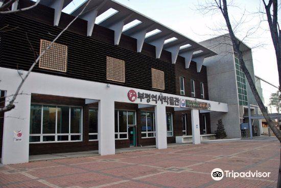 Bupyeong History Museum2
