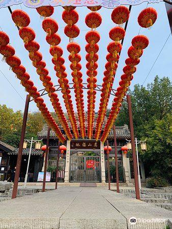 Yushan Park2