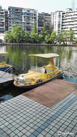 Yueping Park2