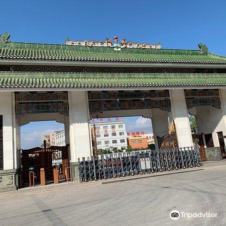 Xuanwu Mountain (Yuanshan Temple)2