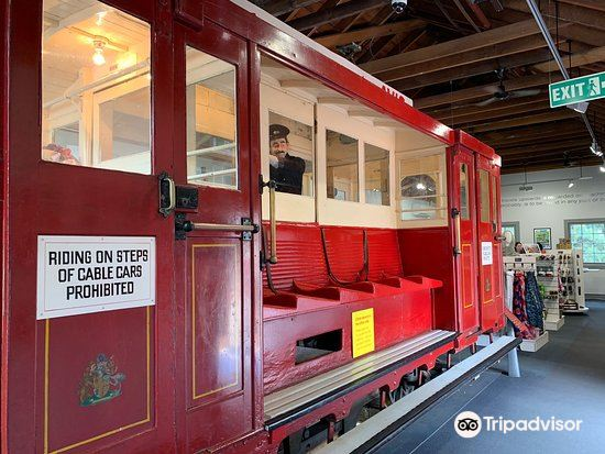 Cable Car Museum2