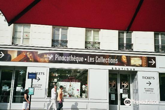 Pinacotheque de Paris4
