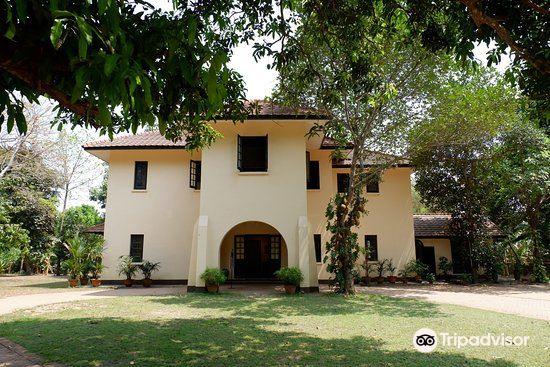 U Thant House3