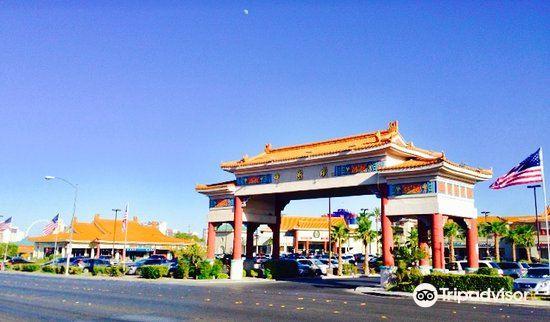 Las Vegas Chinatown Plaza2