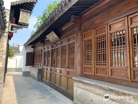 Chenyingshi Former Residence2