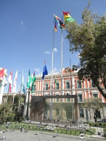 Presidential Palace2