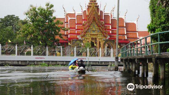 Khlong Phra Khanong2