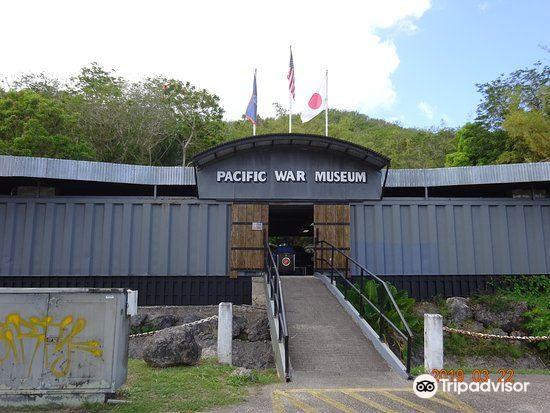 태평양전쟁 박물관2