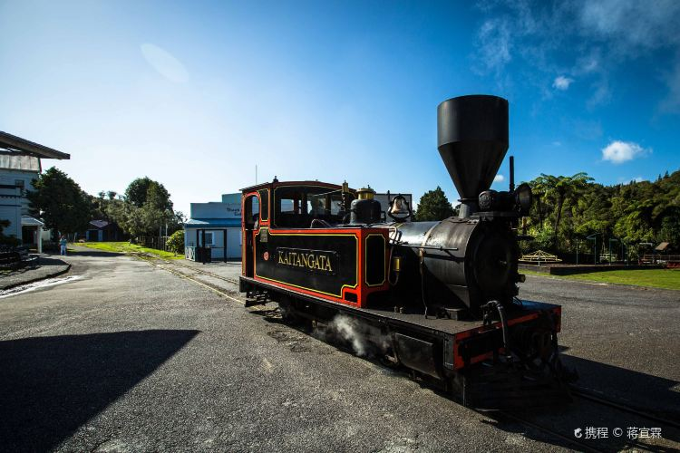 Shantytown Heritage Park1