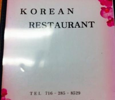 Pyung Taik Restaurant1
