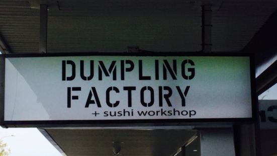 Dumpling Factory + Sushi Workshop