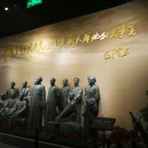 浙江省嘉善县博物馆旅游景点攻略图