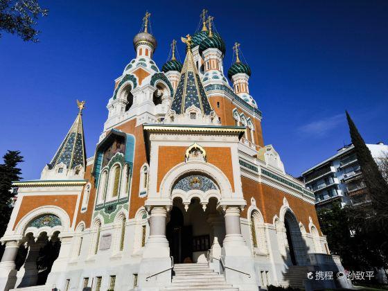 俄羅斯東正教聖尼古拉大教堂