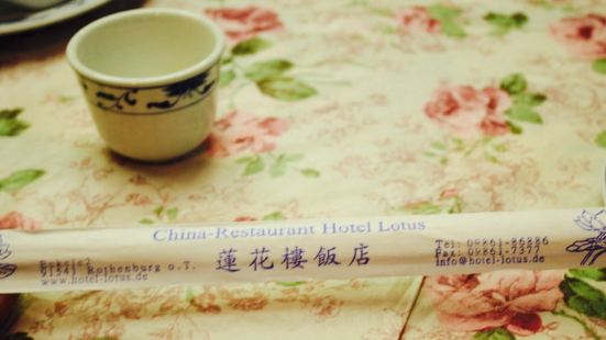 China-Restaurant Hotel Lotus
