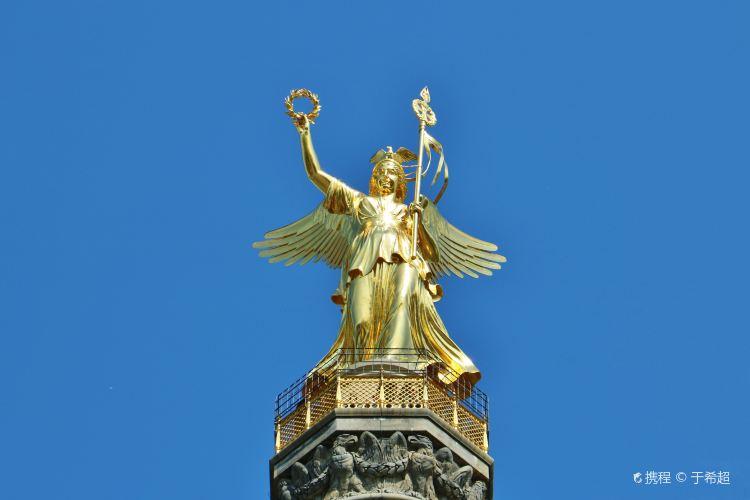 柏林胜利纪念柱 4