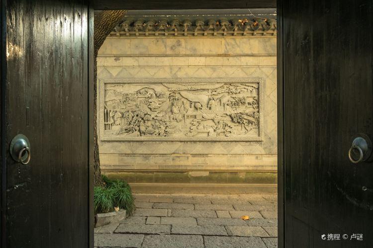 Xu Guangqi Memorial Hall3
