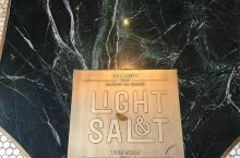 魔都纪事 - 装修就很养眼的光与盐餐厅