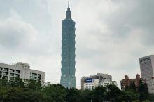祖国宝岛~~台湾