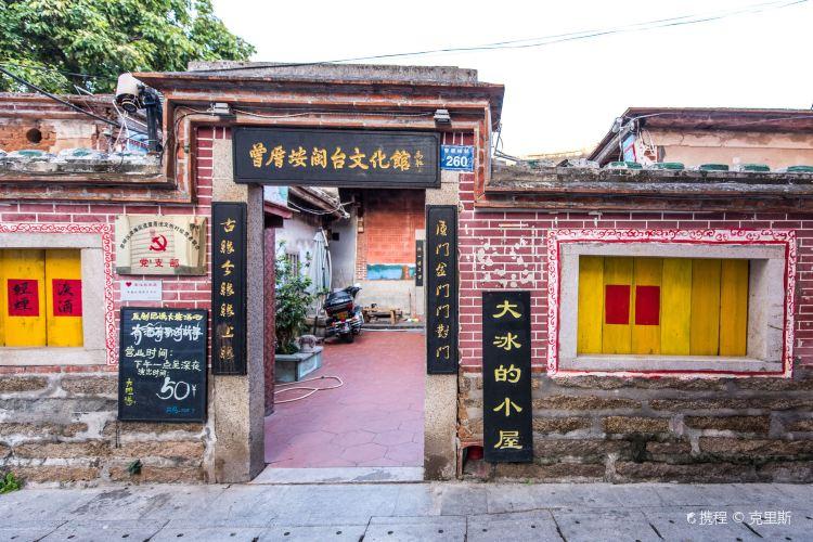 Zeng Cuo An Village3